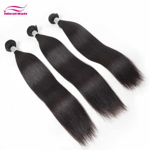 New Virgin hair natural straight
